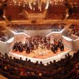 Berliner Philharmoniker Kammermusiksaal